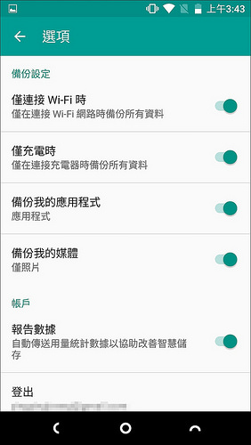 香港美食xNextbit Robin 014