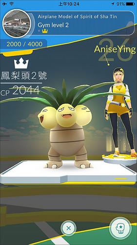 香港美食xNextbit Robin 031