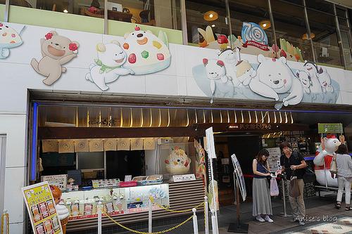 鹿兒島美食.必吃「華蓮」黑豬肉料理&「天文館むじゃき」白熊煉乳刨冰 (跌倒阿姨代班)