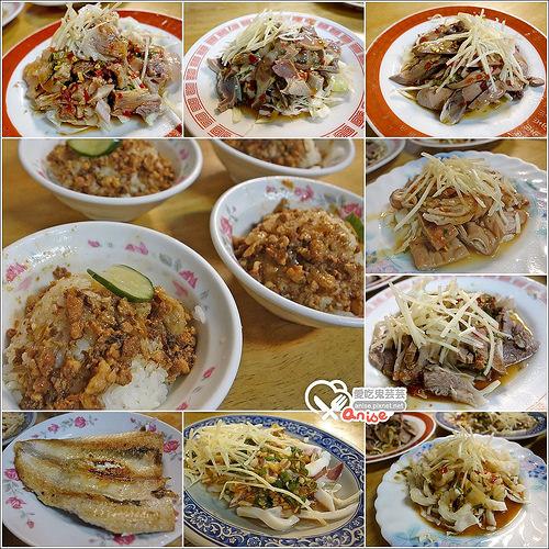 民生社區美食.財神台南擔仔麵,精緻好吃份量少少