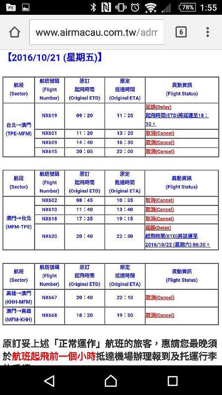 新南粵成記美食,生猛海鮮火鍋骨煲