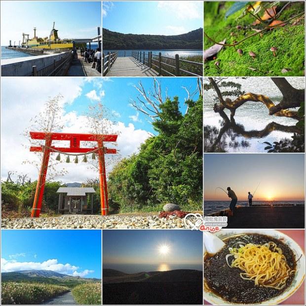 三宅島,一個能在東京任性當島主的好地方!