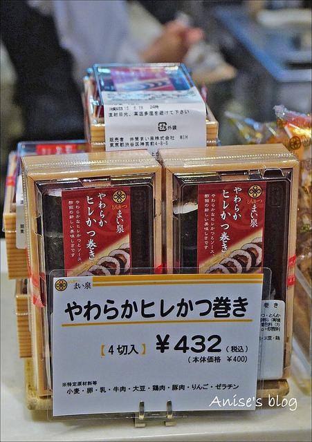邁泉豬排MAiSENとんかつまい泉,號稱東京最好吃炸豬排,來台展店啦!