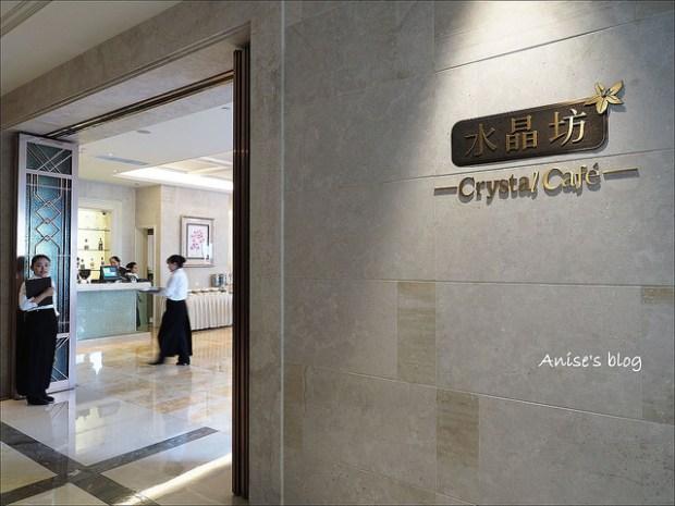 上海外灘浦華大酒店022
