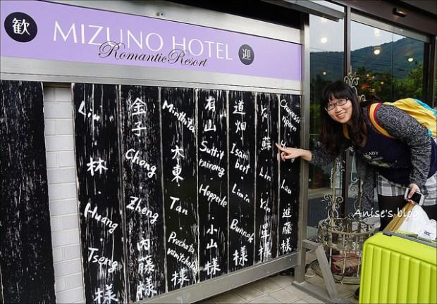富士山湖之飯店_003