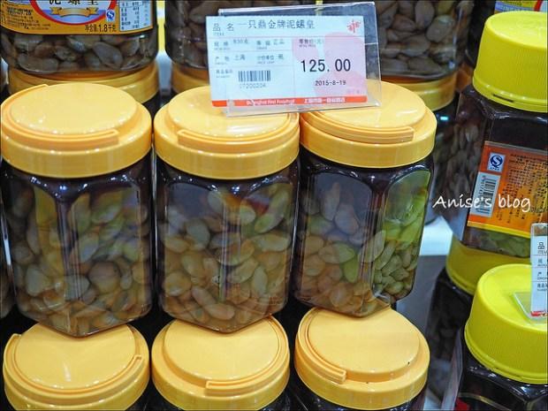 上海第一食品商品店_013