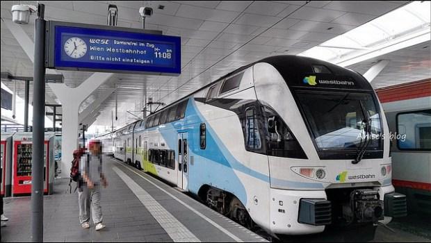 布達佩斯-維也納-哈休塔特-薩爾斯堡行程058