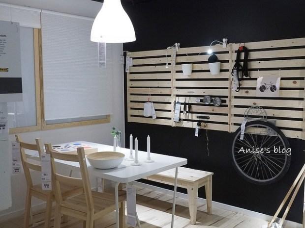 IKEA057