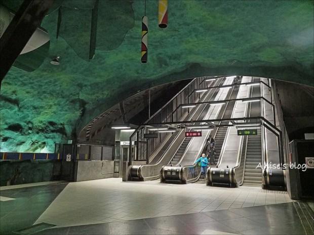 斯德哥爾摩藝術地鐵038