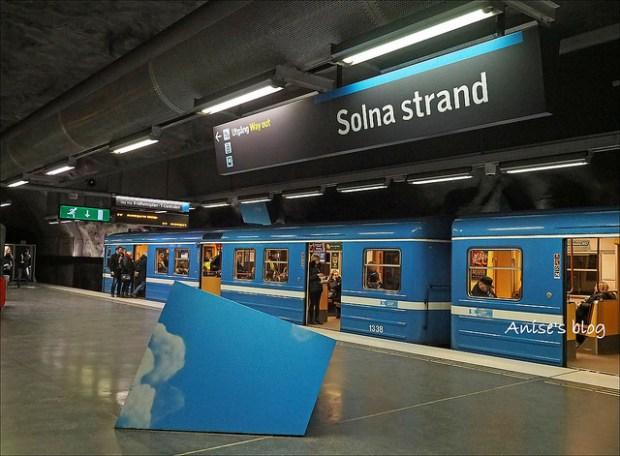 斯德哥爾摩藝術地鐵040