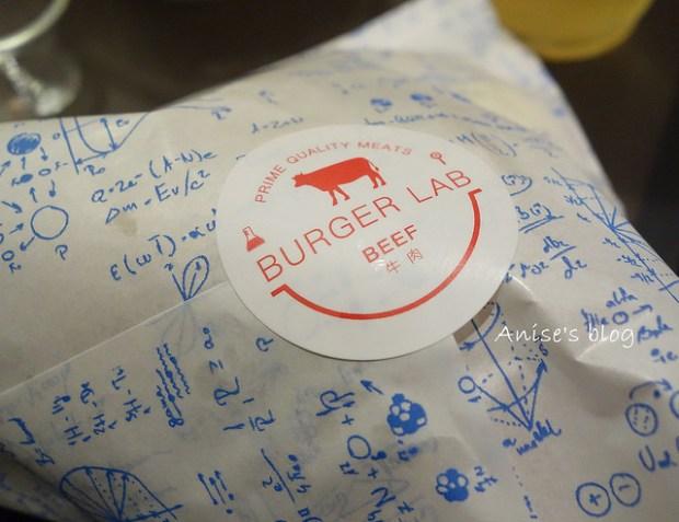 burger lab024