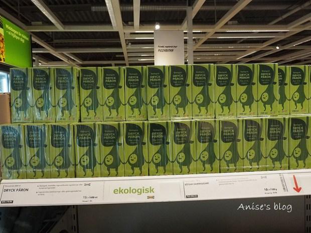 IKEA083
