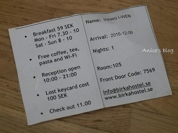 瑞典斯德哥爾摩住宿Briska Hostel_016