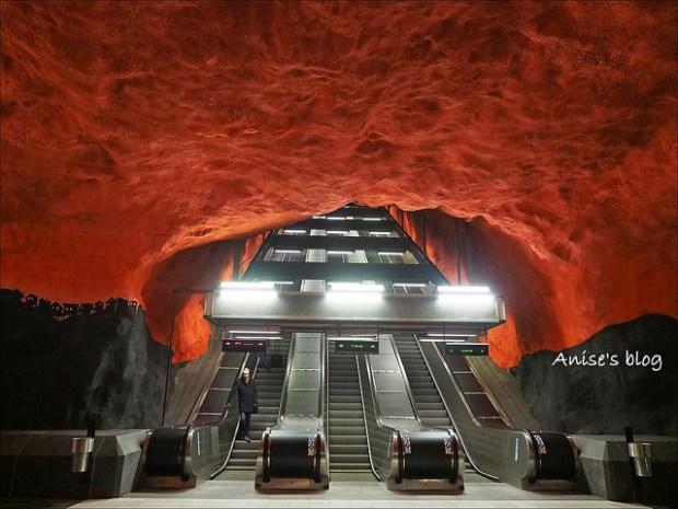 斯德哥爾摩藝術地鐵018