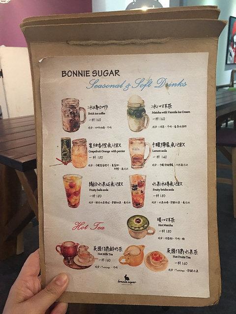 台北草莓蛋糕,Bonnie Sugar,滿滿的草莓好幸福