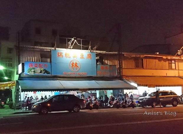 台中美食一中街_001