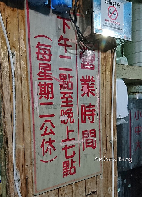 台中美食一中街_003