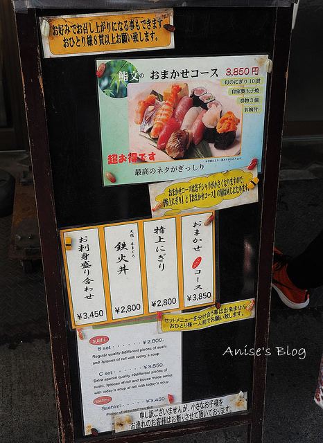 築地鮨文5