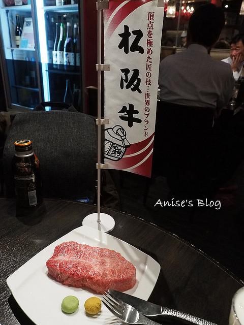 俺的燒肉17