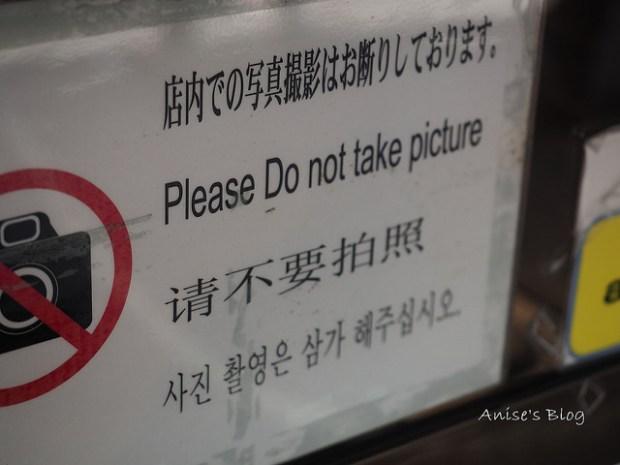 築地鮨文9
