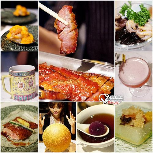 香港美食.大官廳 ,一開業就爆滿的名店,新式粵菜好厲害!