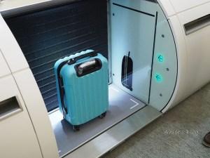 今日熱門文章:再不用大包小包到機場!桃園機場捷運預辦登機託運行李,台北車站就可以直接搞定!