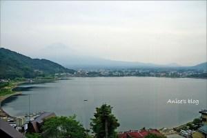 今日熱門文章:富士山河口湖.湖之飯店,面對富士山的平價湖景房