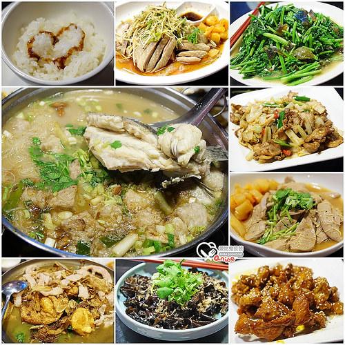 台中太平.彭城堂台客料理,古早的台灣味兒 @愛吃鬼芸芸