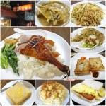 即時熱門文章:東區美食.香港茶餐廳,道地的香港味
