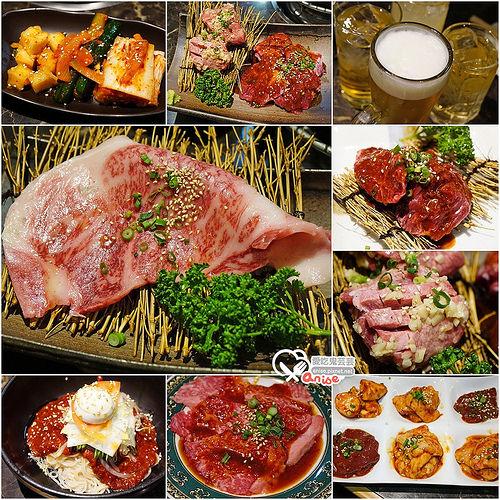 東京新宿美食.炭火燒肉一丁目,CP值超高黑毛和牛專賣 @愛吃鬼芸芸