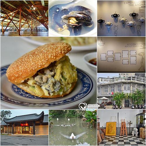 桃園文青一日遊,大湳圖書館、巧克力博物館、畫室喝咖啡、台灣燈會 @愛吃鬼芸芸