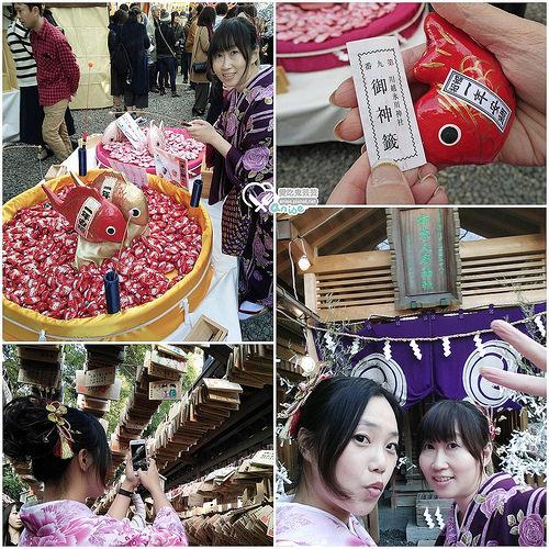 2015東京跨年殺紅眼之旅行程總整理 │OPPO R7s @愛吃鬼芸芸