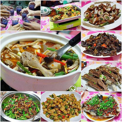 再訪黔香坊,地道的貴州料理 @愛吃鬼芸芸
