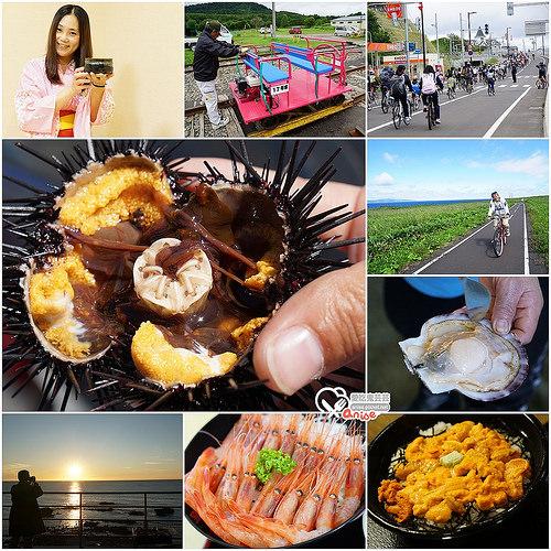 北海道:道北→利尻島,海膽、甜蝦、干貝、自行車之旅(內附道北行程一覽) @愛吃鬼芸芸