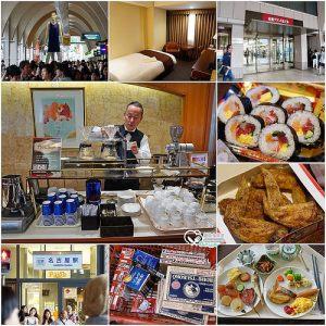 今日熱門文章:名古屋車站住宿.名鐵格蘭飯店(名鉄グランドホテル)、超便宜千里馬藥妝
