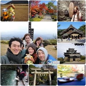 今日熱門文章:島根自駕小旅行~溫泉楓葉、結緣神社、世界文化遺產之旅