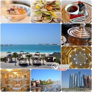 今日熱門文章:阿布達比.Emirates Palace八星皇宮酒店@ 杜拜小旅行