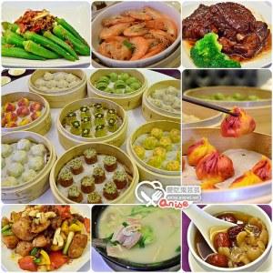 今日熱門文章:東區美食.福來喜廚房,創意小籠包x上海菜 (週一~週五蒸籠類半價)