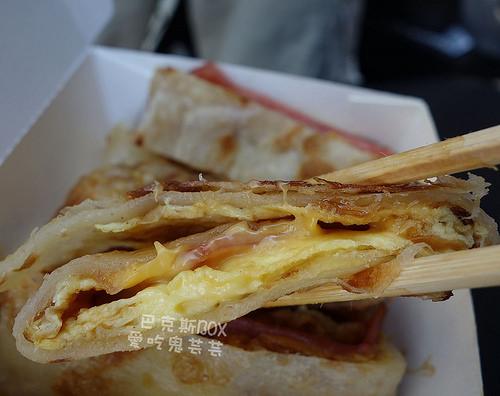 巴克斯(八德店),美味的蛋餅、韭菜盒 @愛吃鬼芸芸