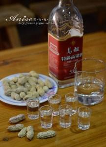 今日熱門文章:馬祖南竿.林義和工坊釀老酒、八八坑道、馬祖酒廠