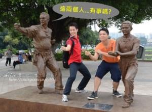 今日熱門文章:「東莞很台灣」之吃喝玩樂全都錄!