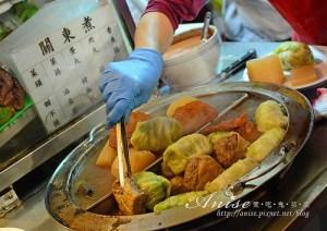 今日熱門文章:通化夜市美食~今日壽司