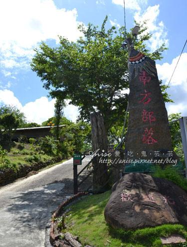 牡丹199人文生態走廊之旅~南方部落、山的孩子打獵去! @愛吃鬼芸芸