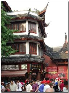 今日熱門文章:98.05.24 上海行(5)–城隍廟老街+彩虹坊晚餐+足浴