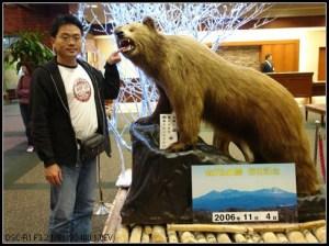 今日熱門文章:北海道餵豬泡湯之旅(23)–層雲峽 大雪溫泉旅館