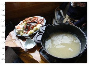 今日熱門文章:95.1.18 北海道冰凍餵豬泡湯之旅(9)–石狩鍋+大沼公園遊