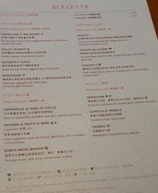 台北文華東方酒店義大利餐廳BENCOTTO,義大利傳統的家鄉味@2018台北米其林餐盤