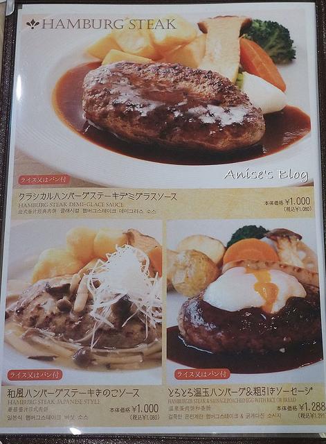 羽田機場美食 Le Ciel011