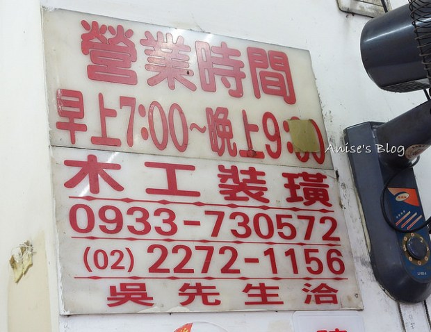 黃石市場012