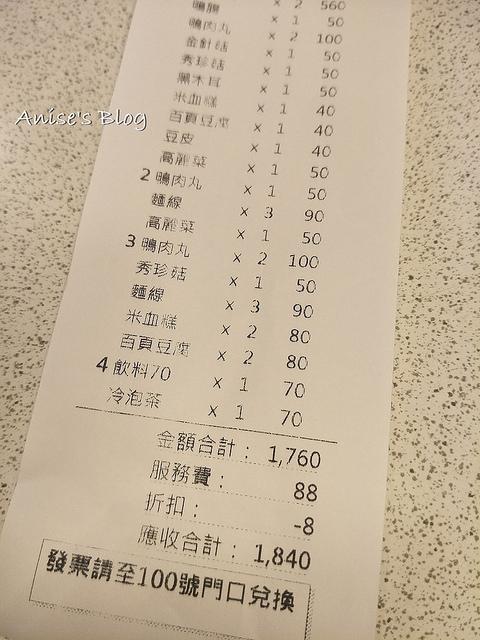 蘆洲胡椒蝦005